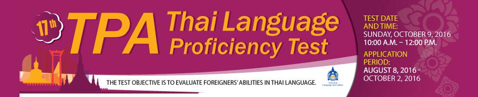 17th TPA Thai Language Proficiency Test
