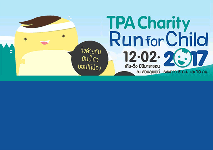 TPA Charity Run 2017 Run for Child