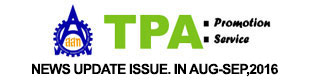 TPA NEWS UPDATE