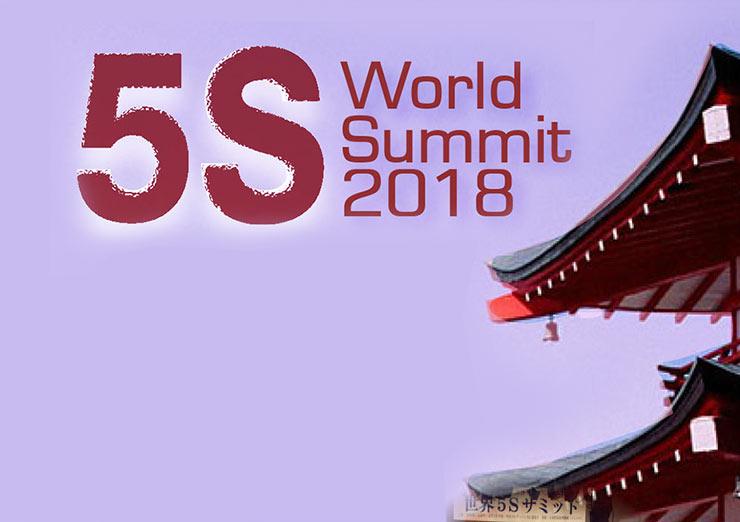 Study Mission 5S World Summit 2018