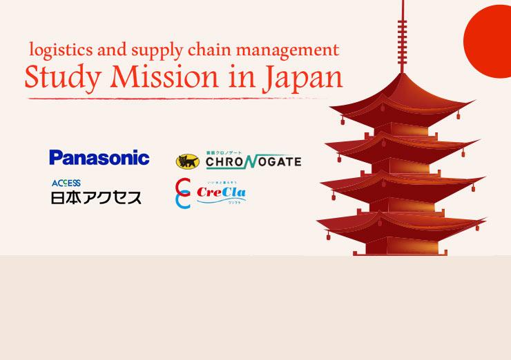 ทัศนศึกษาดูงาน ณ ประเทศญี่ปุ่น