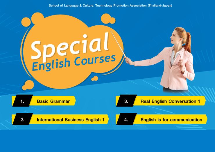 คอร์สเรียนพิเศษภาษาอังกฤษ