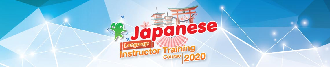 jp-instructor-training-2020