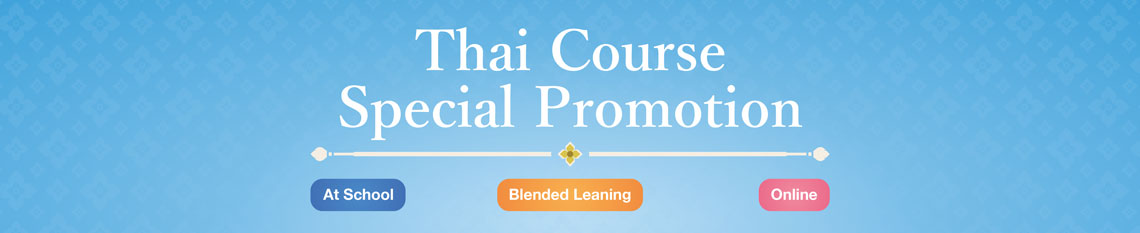 Special ThaiCourse Promotion