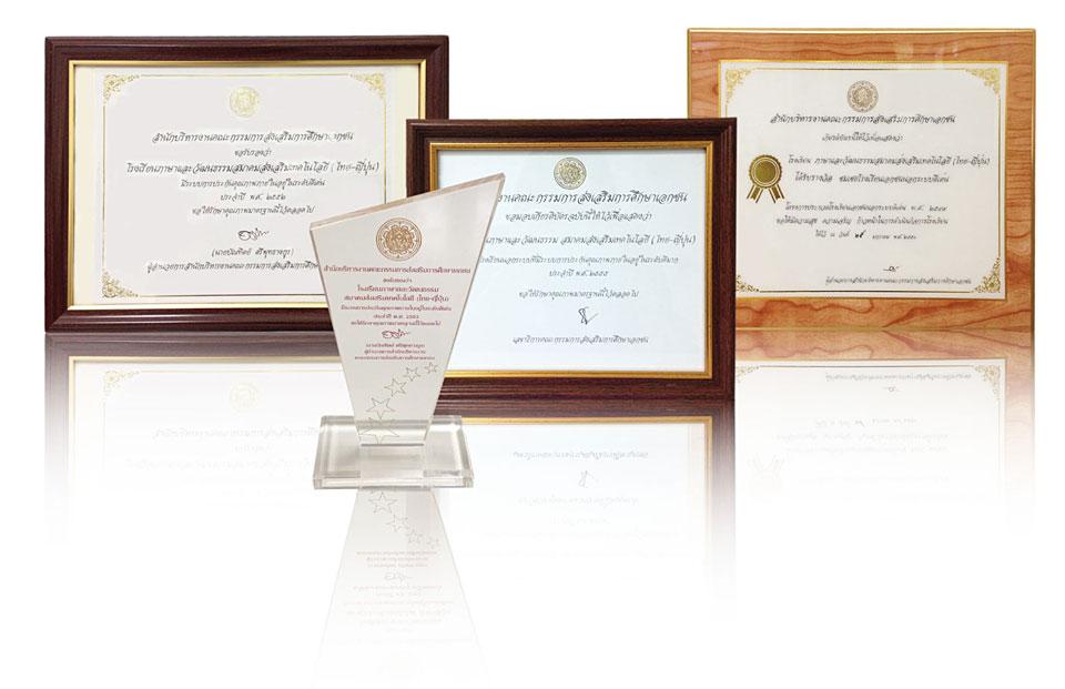 prizes of pride