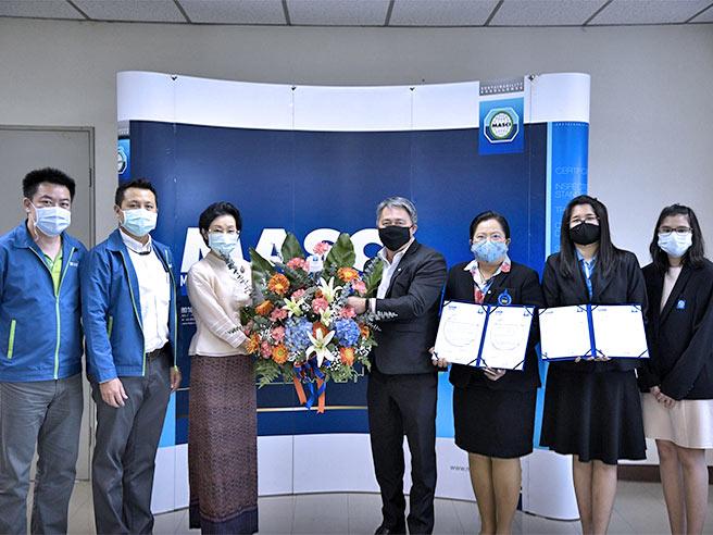 ส.ส.ท. องค์กรที่ได้รับการรับรอง มอก.9001-2559 (ISO 9000:2015)